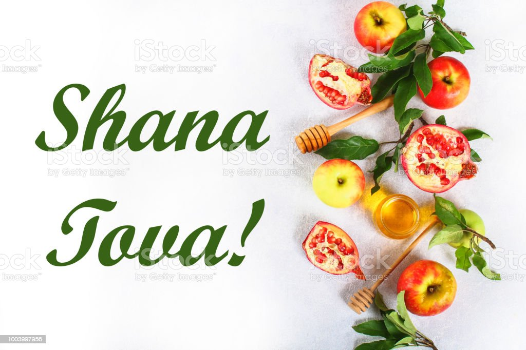 Rosh Hashanah Jewish New Year Holiday Concept Traditional Symbol