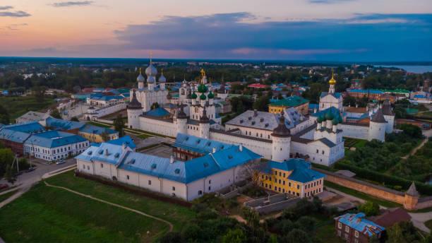 Rostov Kremlin aerial view stock photo