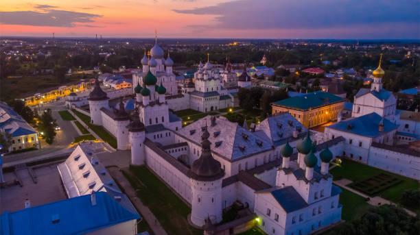 Rostov Kremlin twilight aerial view stock photo