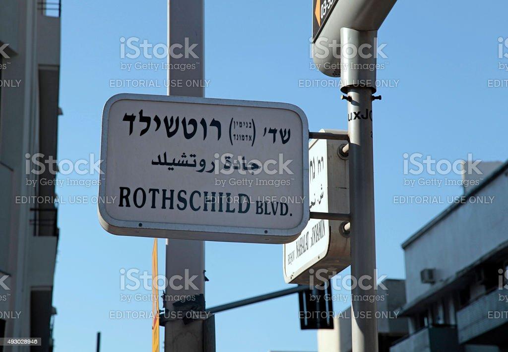 Rothschild Boulevard street sign in Tel Aviv, Israel. stock photo
