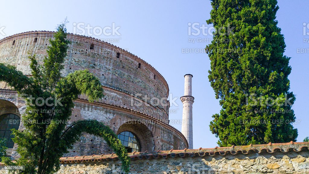Rotonda, Thessaloniki, Macedonia, Greece, Europe stock photo