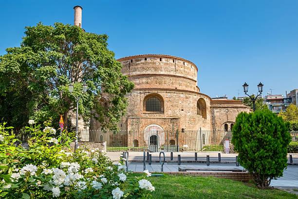 Rotunda of Galerius. Thessaloniki, Greece stock photo