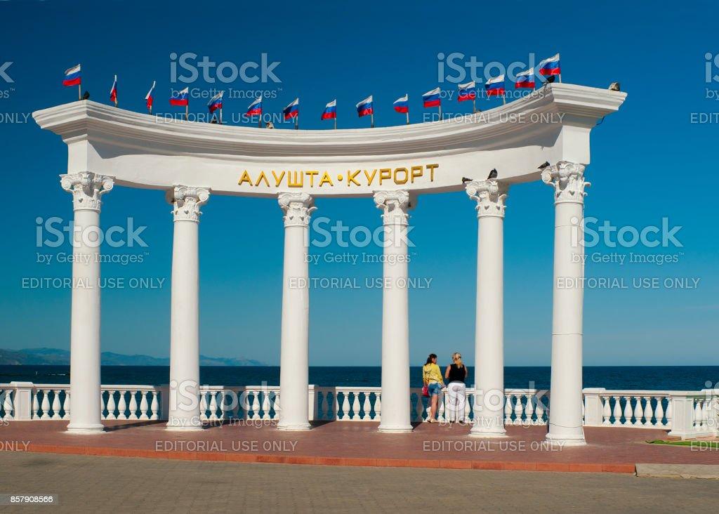 Rotunda on the embankment of the city of Alushta stock photo