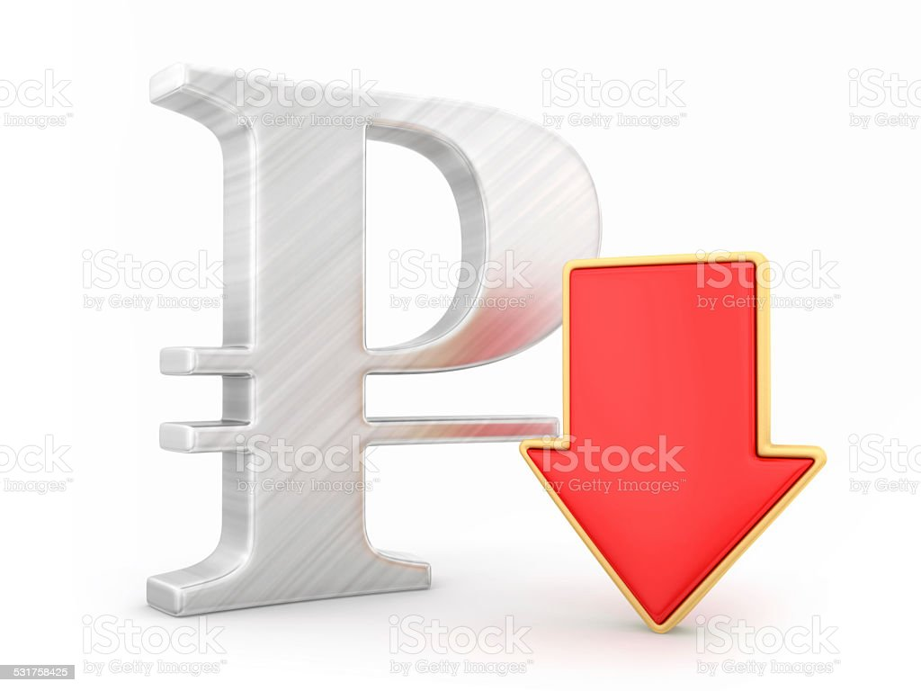 Rouble with arrow down stock photo