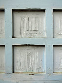 istock Rough wall background and pastel colored wooden slats. Old paneling with paint cracks. Construction and materials Background and pattern. 1252895549