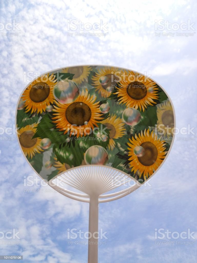 "Round (paper) fan. japanese""Uchiwa"" stock photo"