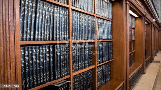 istock Row of books 996220706