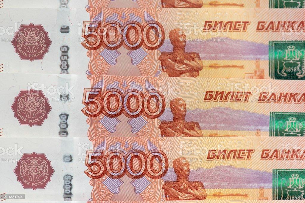 Fila de ruso 5000 rublos, Fondo de negocio - foto de stock