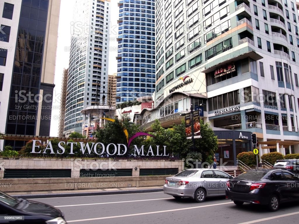 Rows of cafes and restaurants as well as site attractions at the Eastwood City stock photo