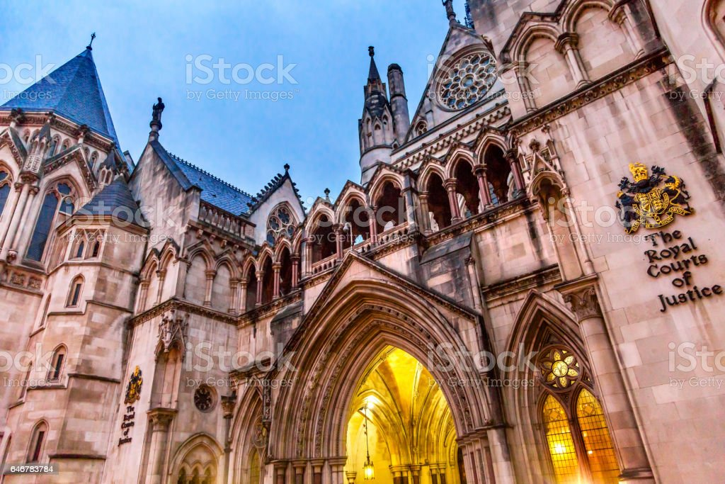 Royal Courts of Justice Old City London England stock photo
