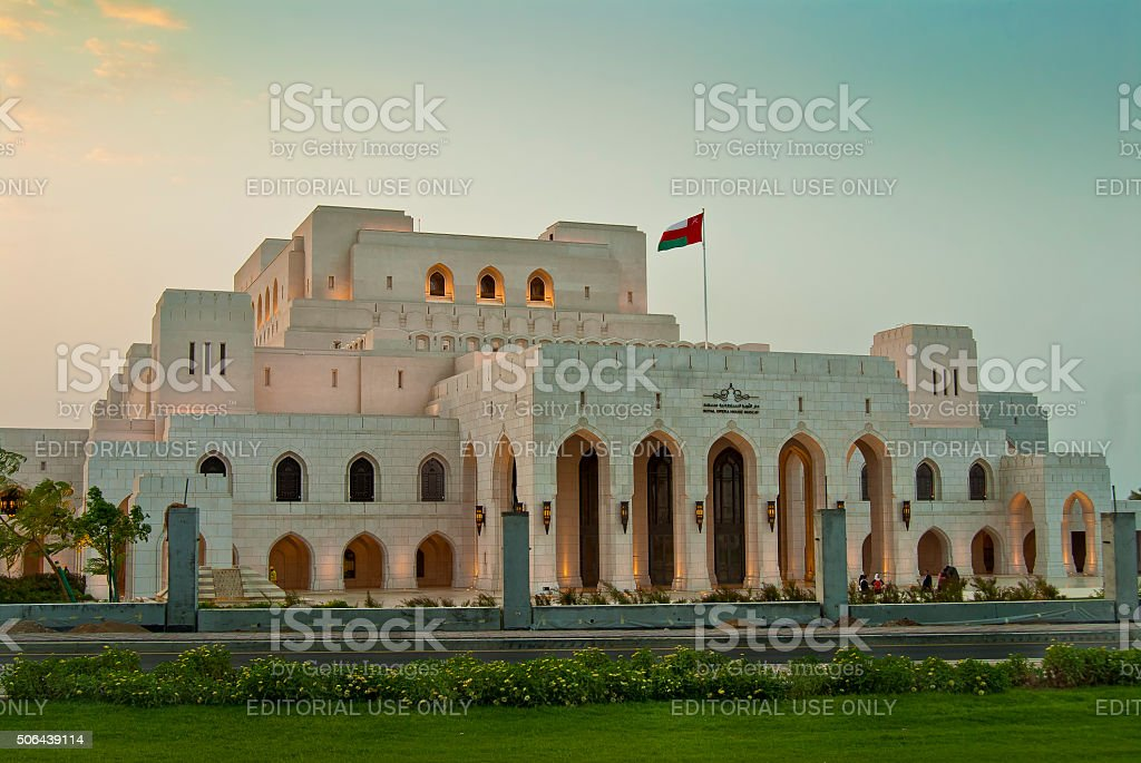 Royal Opera House Muscat – Foto