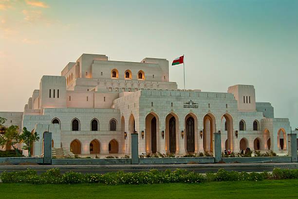 Royal Opera House Muscat – Foto