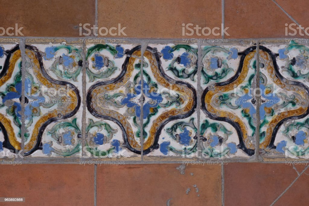Königspalast Real Alcazar in Sevilla, Spanien (Andalusien) - Royalty-free Andalusia Stock Photo