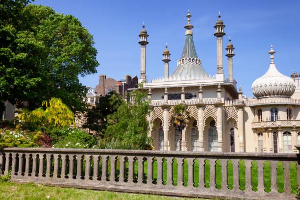 Royal Pavilion Brighton East Sussex Southern England UK stock photo