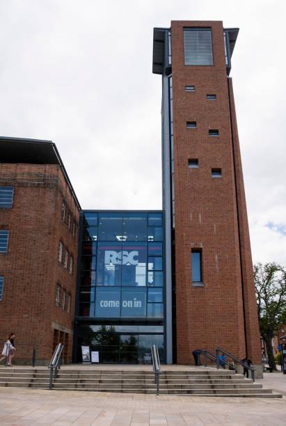 Royal Shakespeare Company in Stratford-upon-Avon stock photo