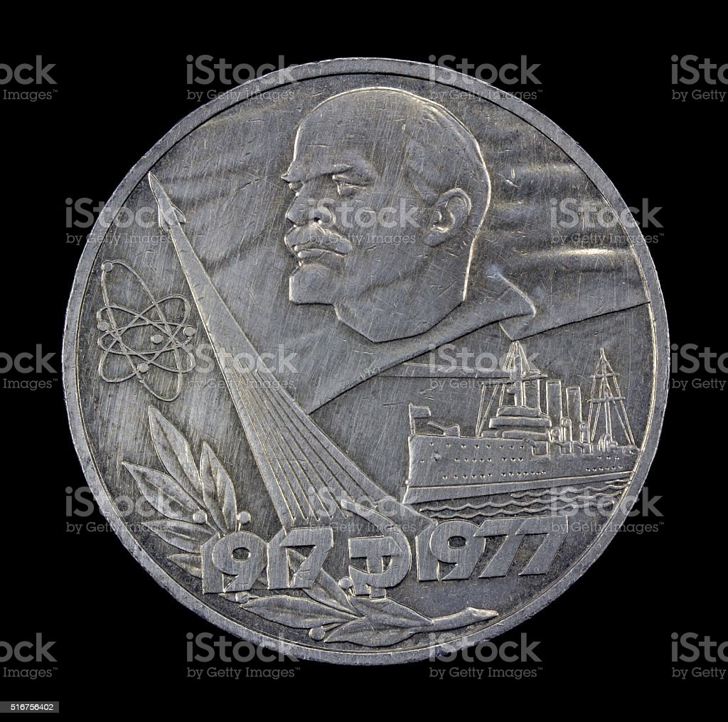 ruble shows 60 years of the Great October Socialist Revolution stock photo