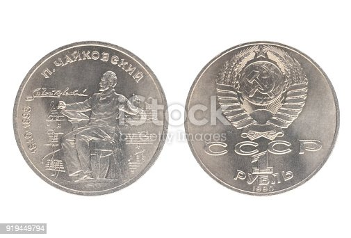 Set of commemorative the USSR coin in 1990, the nominal value of 1 ruble, shows Peter Ilyich Tchaikovsky, russian composer (1840-1893). Isolate on white background