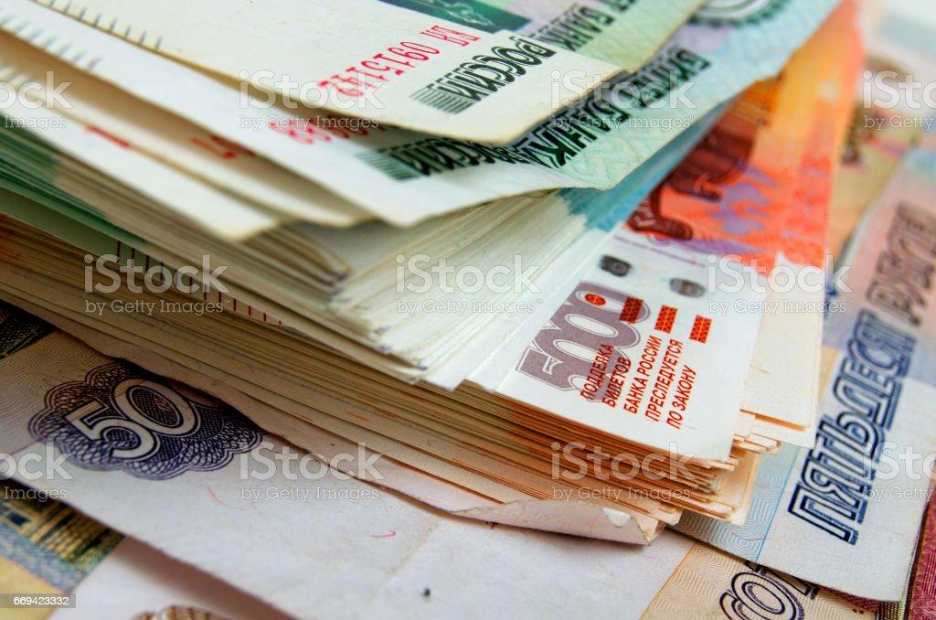 Rubles. stock photo