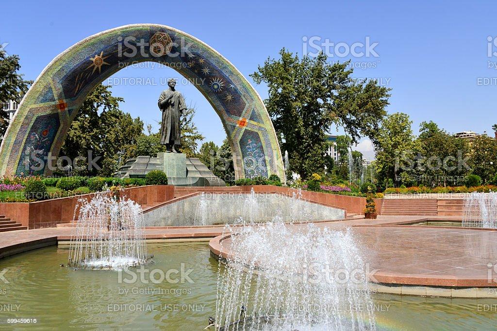 Rudaki park, Dushanbe, Tajikistan stock photo
