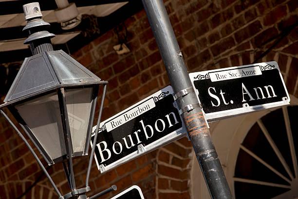 Rue Bourbon Street  - New Orleans stock photo