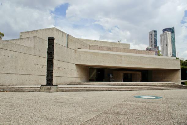 Rufino tamayo contemporary art museum stock photo