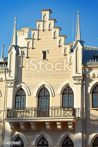 Ruginoasa Castle, Iasi. Romania. Element of architecture. Building on the blue sky background.