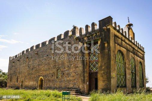 istock Ruins of Aksum (Axum), Ethiopia 461813849