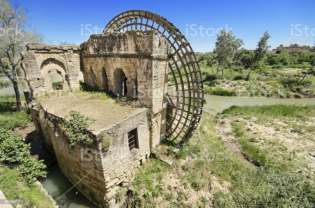 Ruins of an ancient arabic mill in Cordoba, Andalusia, Spain. stock photo