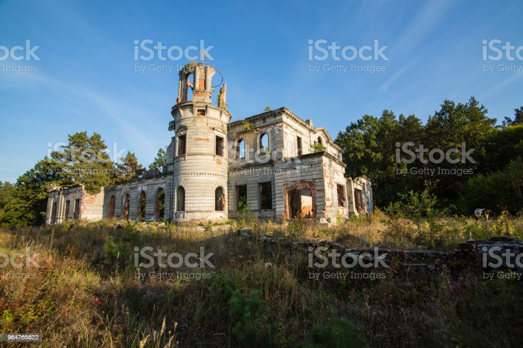 Ruins of an ancient castle Tereshchenko Grod in Zhitomir, Ukraine. Palace of 19th century royalty-free stock photo