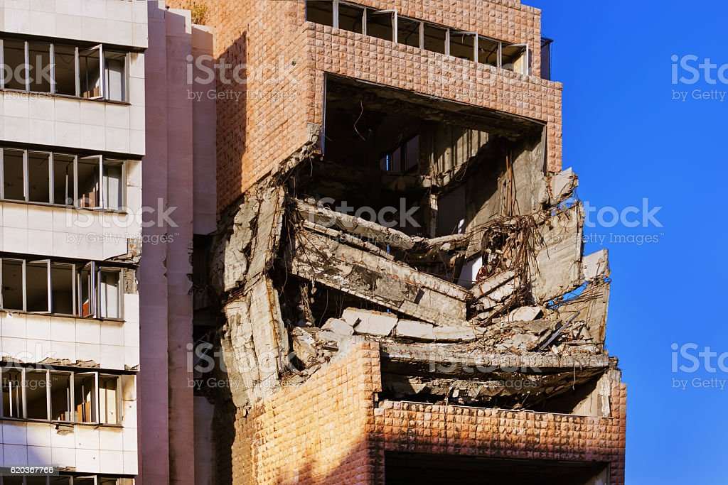 Ruins of Ministry of Defense Building zbiór zdjęć royalty-free