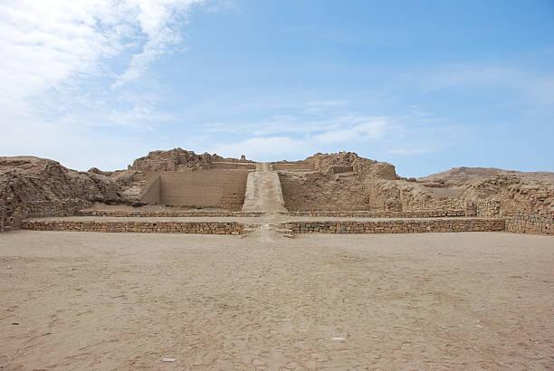 Ruins of Pachacamac stock photo