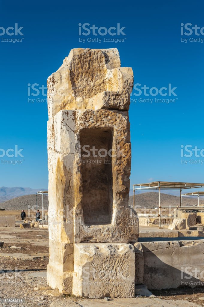 Ruins of the Ancient Persian city of Pasargad, Iran. UNESCO World Heritage stock photo