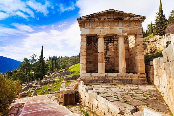 Ruinen von Thesaurus Gebäude – Foto