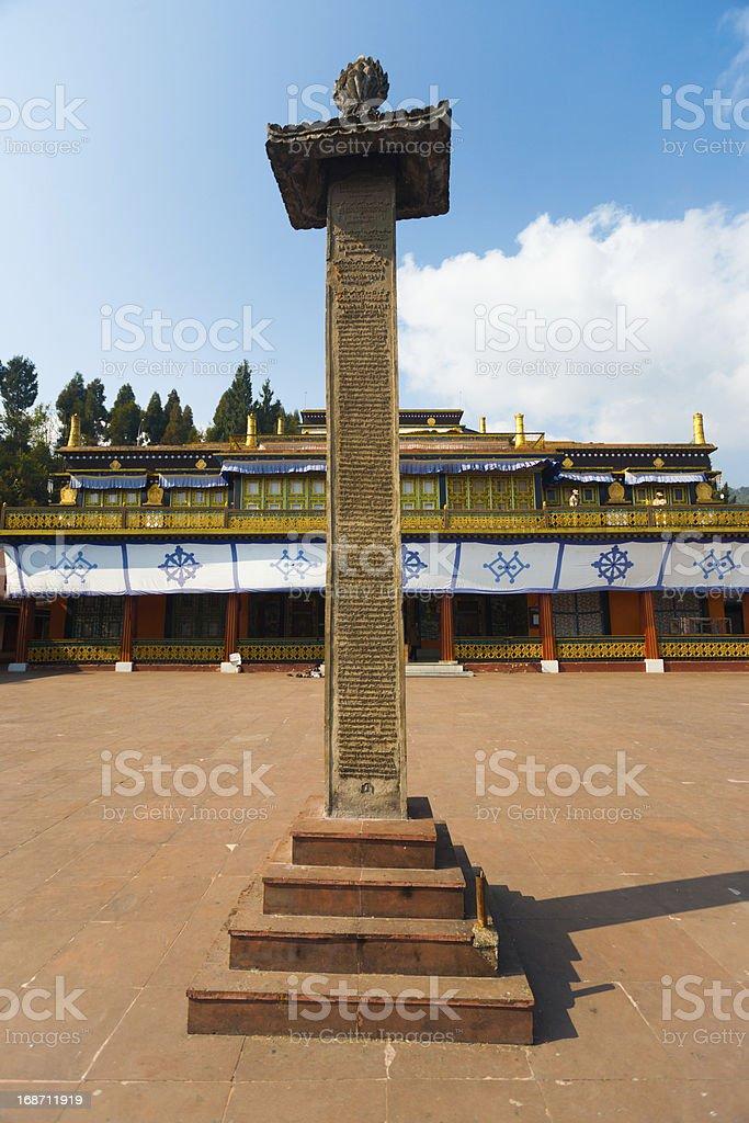 Rumtek Monastery Courtyard Pillar Inscription stock photo