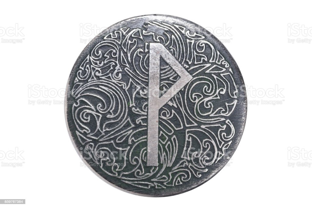 rune of joy with ornament on the pendant stock photo