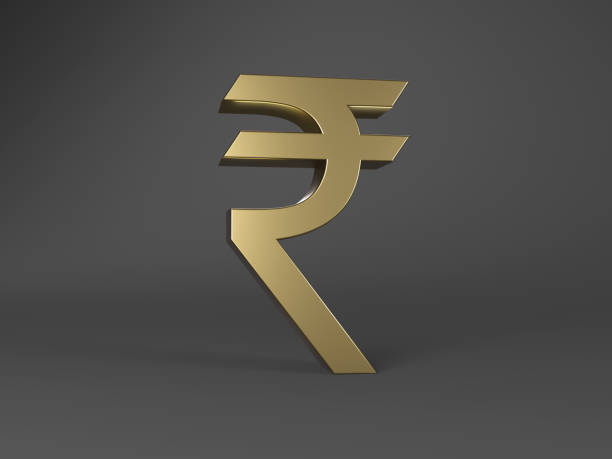Rupee Indian currency stock photo