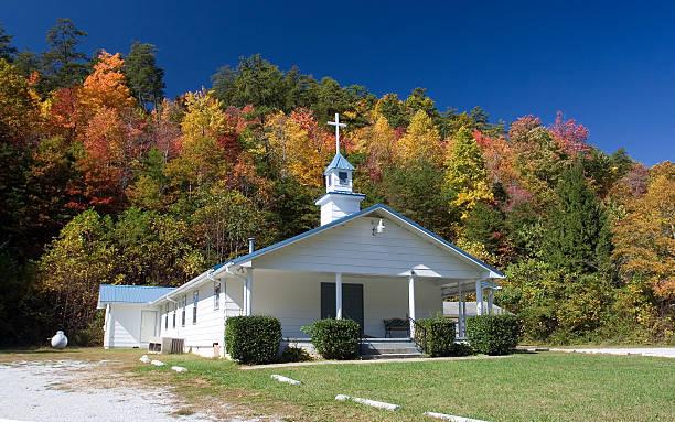 Rura church in autumn stock photo