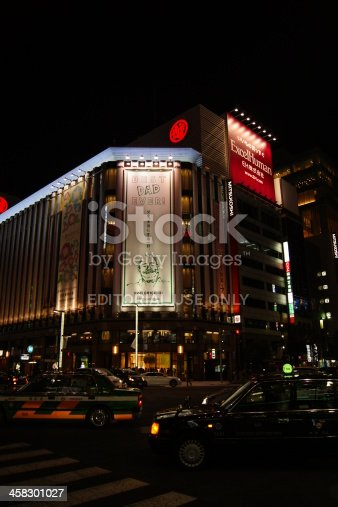 Tokyo, Japan - June 10th, 2013. This picture shows rush hour in the Ginza district. The most expensive shops are situated in the Ginza district.