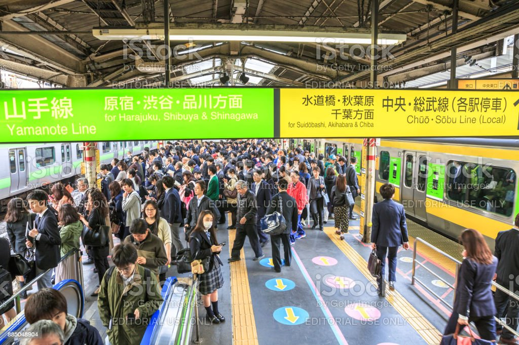 Rush hour Shinjuku Station stock photo