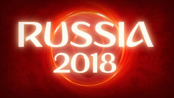 Russia 2018 Banner stock photo