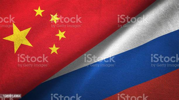 Russia and china two flags together realations textile cloth fabric picture id1089914964?b=1&k=6&m=1089914964&s=612x612&h=z5kgbbk4sj7p8iwnmhhfukkc r6rjhbmtw5 k58rzi8=