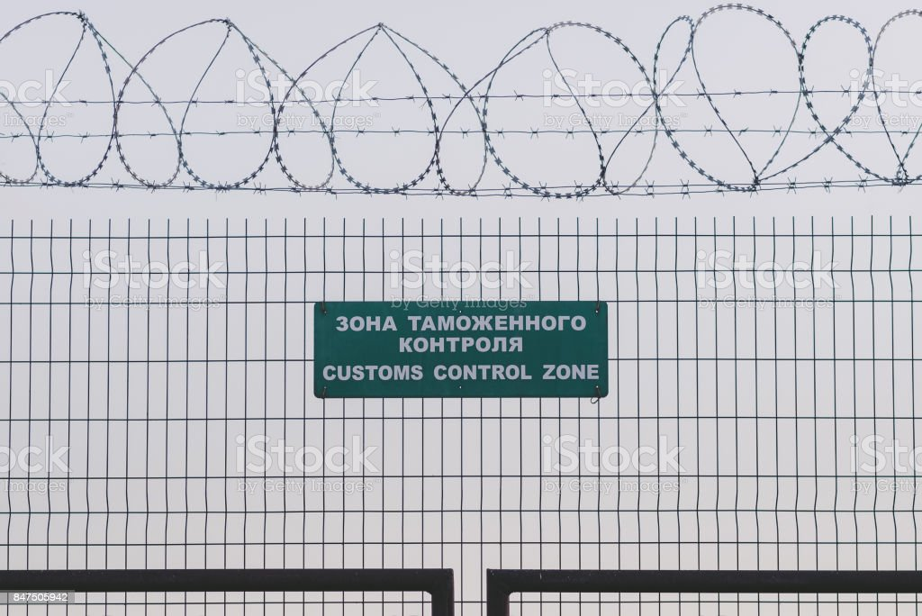 Russland-Grenze. Zoll Kontrolle Zaun – Foto