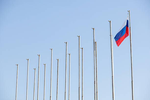 Russland isolation – Foto