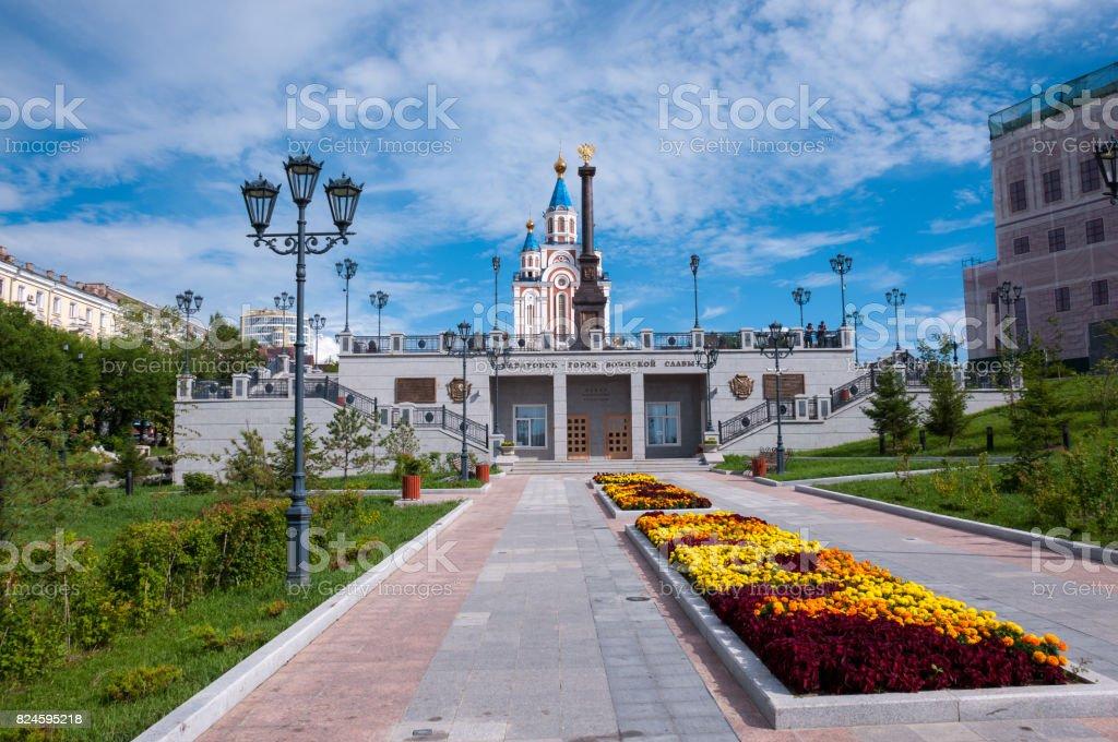 Russland, Chabarowsk, 22.Juli: Quadrat der militärischen Ruhm – Foto
