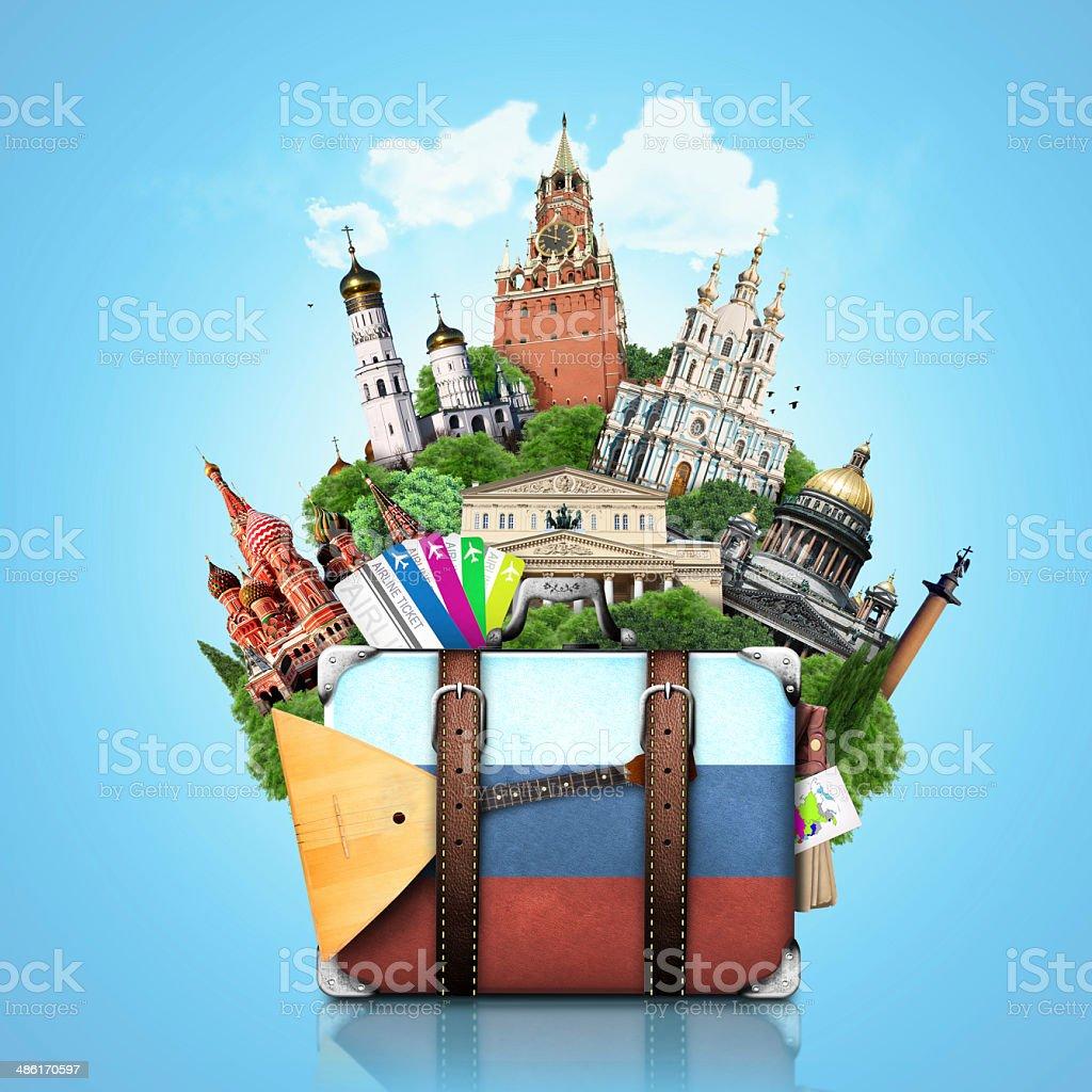 RUSSLAND, MOSKAU, retro-Koffer Sehenswürdigkeiten – Foto