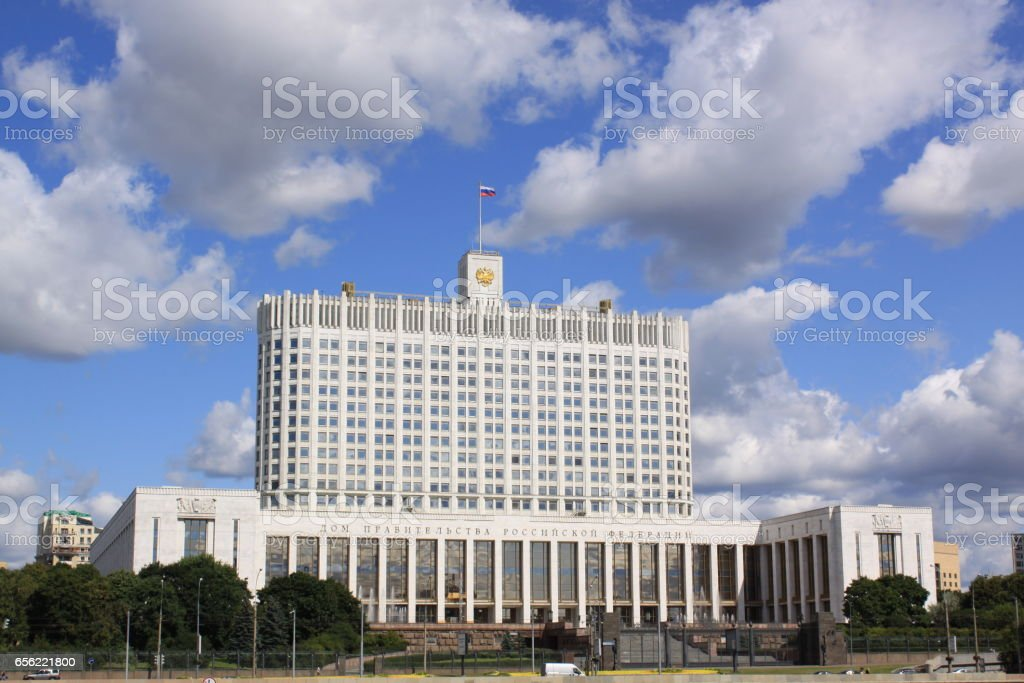 Russia Moscow Building Of Russian Government Stock Photo & More Pictures of  Architecture