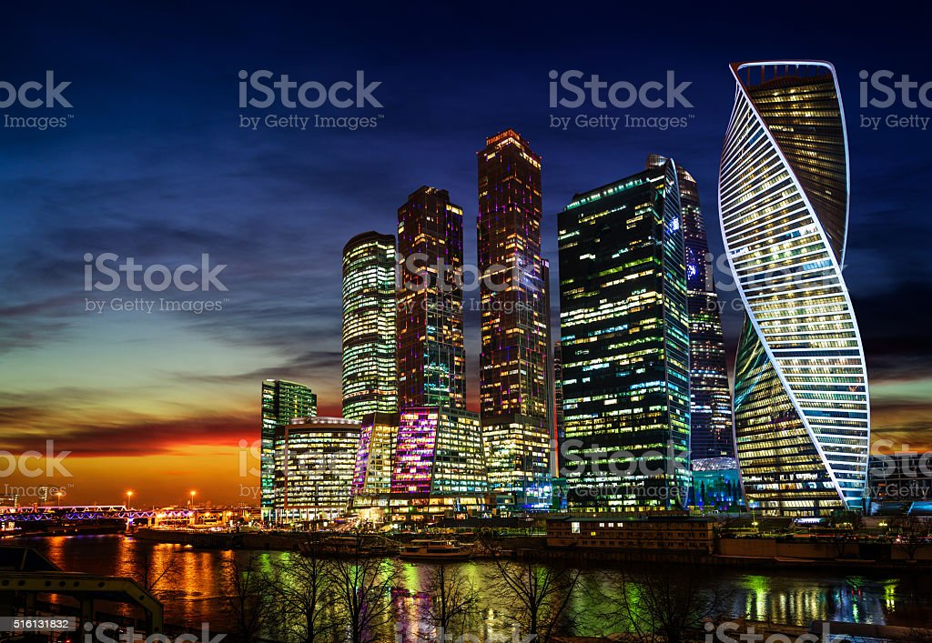 Russia, Moscow stock photo