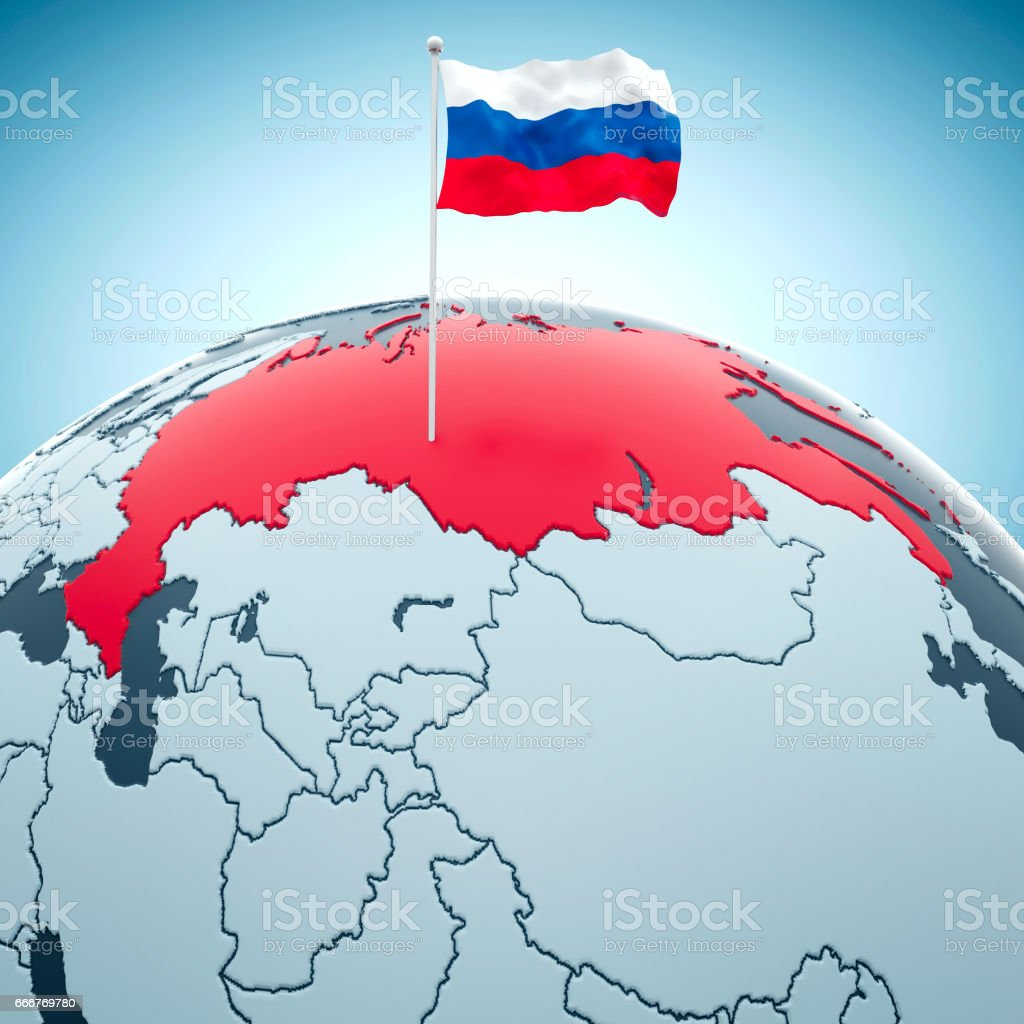 Russia, Moscow foto stock royalty-free