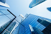 Moscow skyscrapers. Business center. Office buildings. Russia