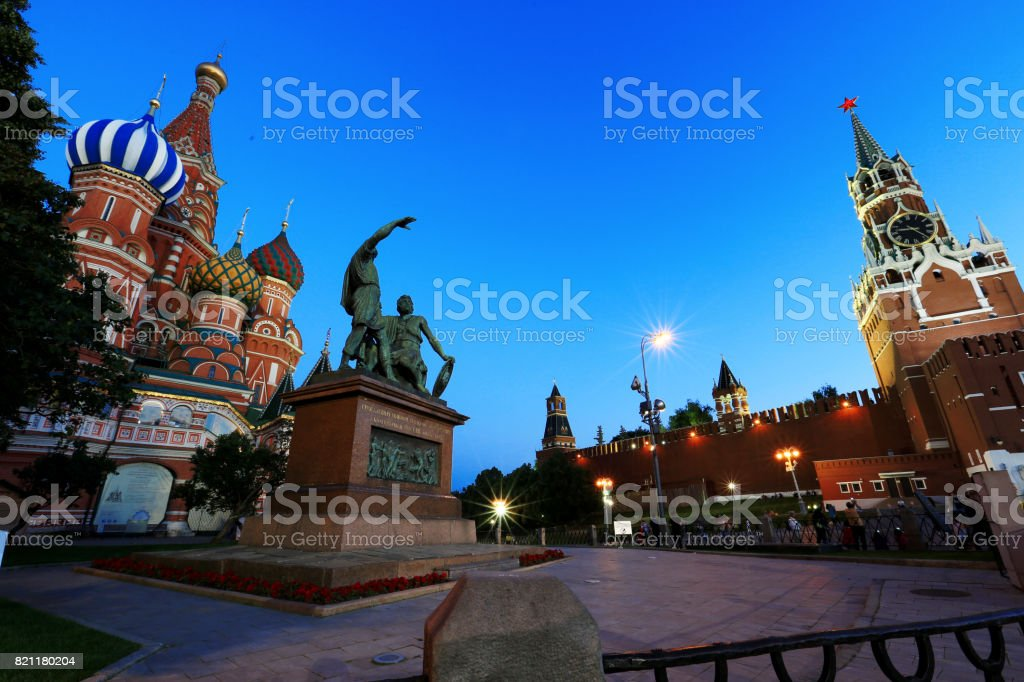 Russia, Moscow, St. Basil's Cathedral stock photo